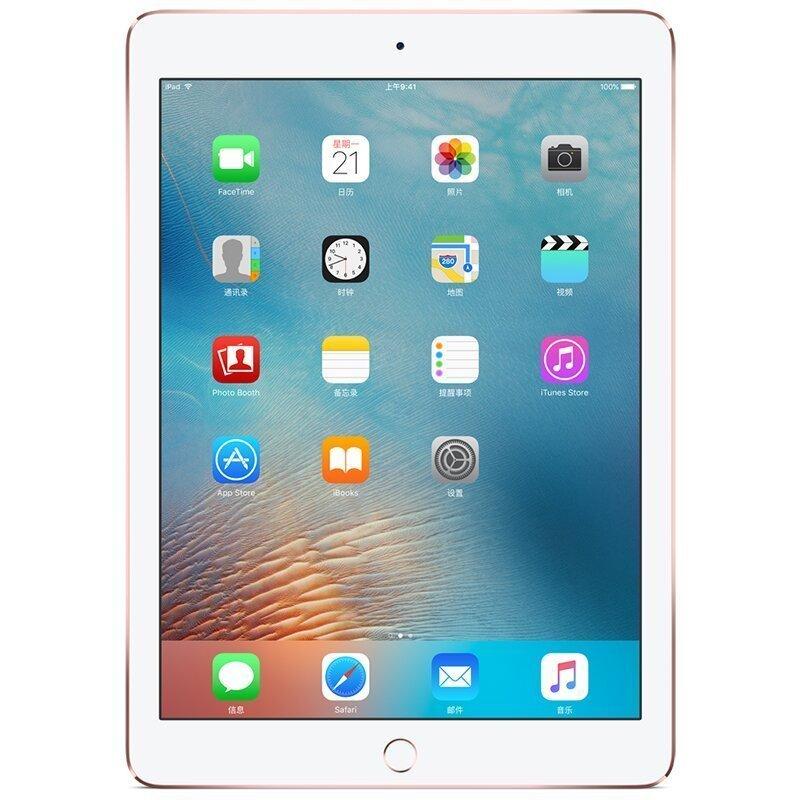 苹果平板电脑ipad pro mm1a2ch//a(玫瑰金)(256g)
